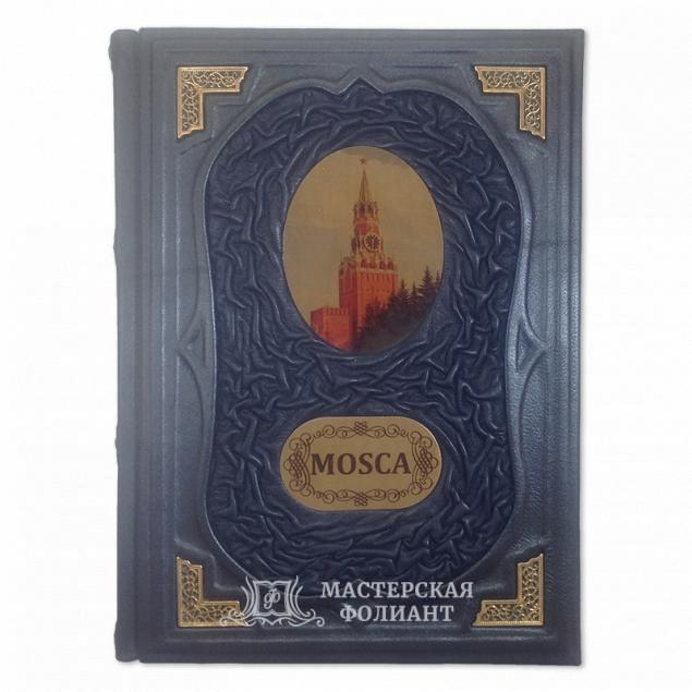 Подарочная книга-альбом о Москве в кожаном переплете на итальянском языке