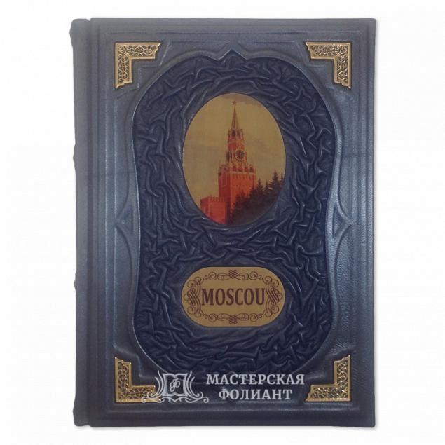 Подарочная книга-альбом о Москве в кожаном переплете