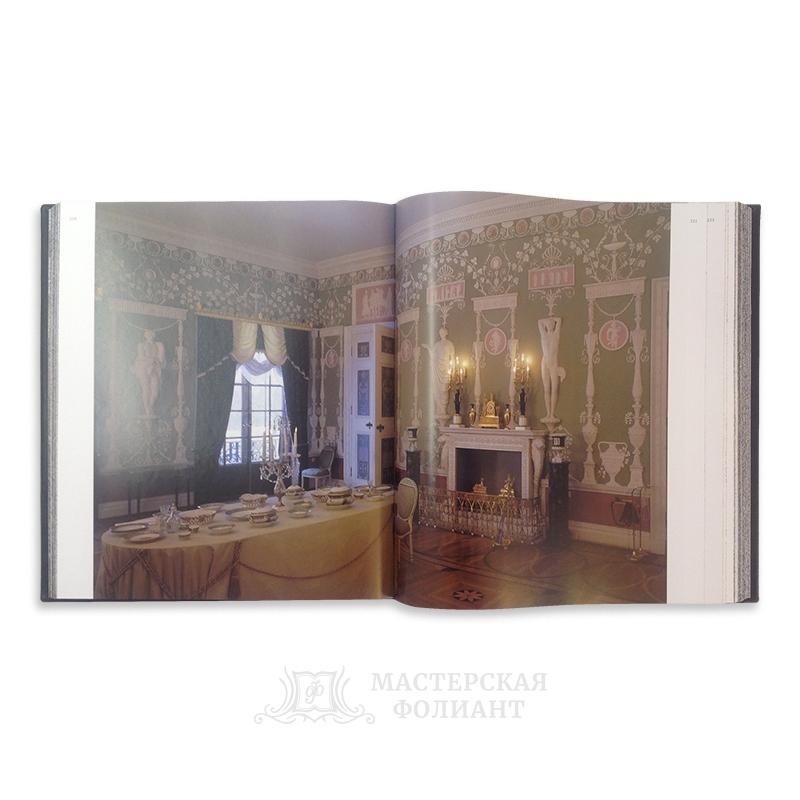 """Подарочная книга """"Дворцы Санкт-Петербурга"""" с подробными цветными фотографиями"""