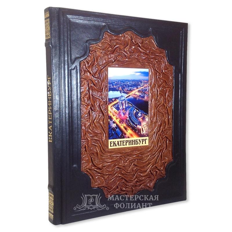 Екатеринбург: жемчужины культурного наследия