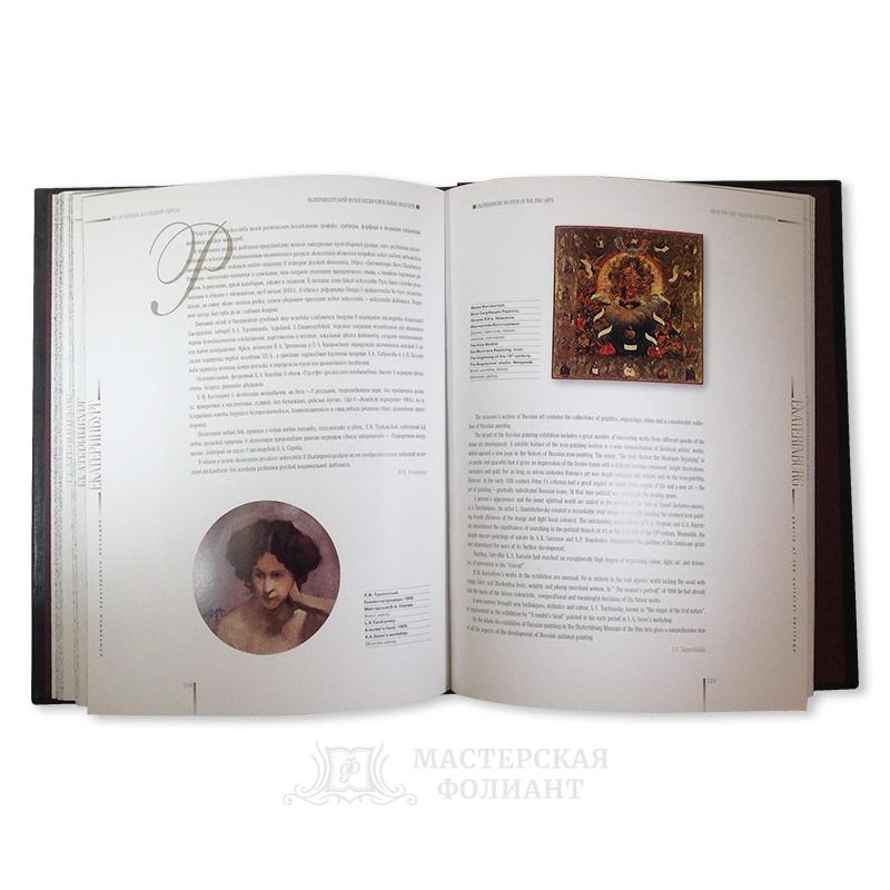 Книга «Екатеринбург: жемчужины культурного наследия», цветные иллюстрации