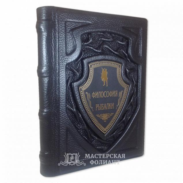 Подарочная книга «Философия рыбалки» И.Уолтона в кожаном переплете ручной работы