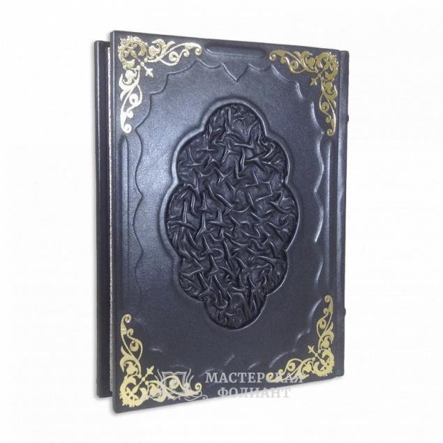 Книга Гая Юлия Цезаря «Записки о Галльской войне» с золотым тиснением