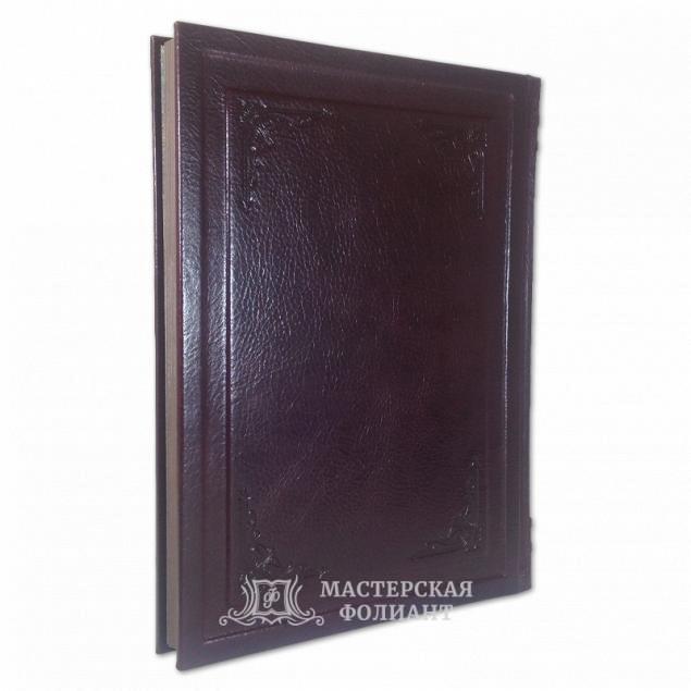 """Книга """"Нострадамус. Вещии центурии"""" в переплете из натуральной кожи"""
