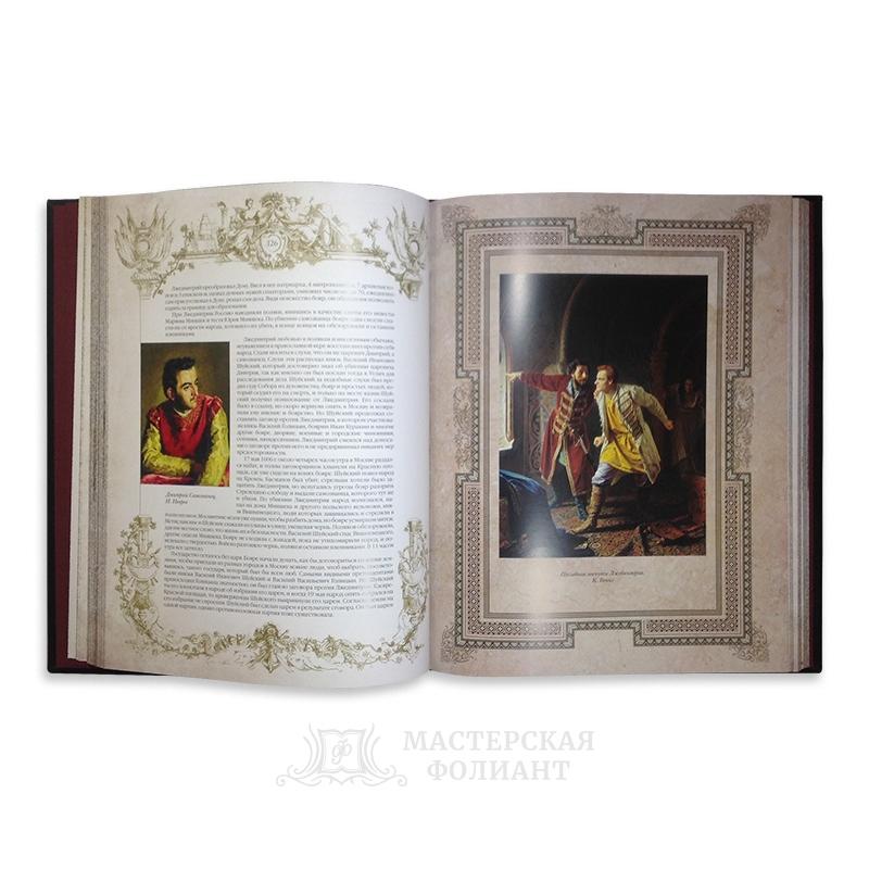 """Подарочная книга """"История дворянства в России"""", цветные иллюстрации"""