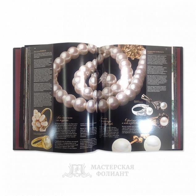"""Книга """"Камни и минералы"""" в подарочном издании"""