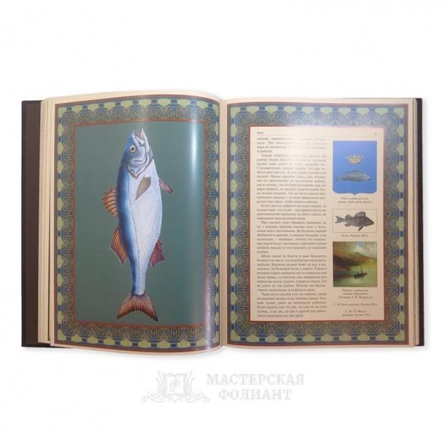 Подарочная книга «Русская рыбалка», красивые качественные иллюстрации