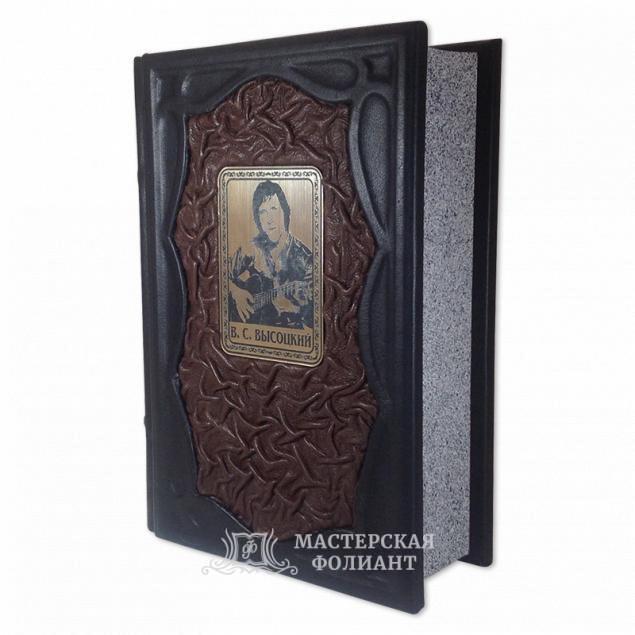 Книга Владимира Высоцкого «Все произведения» в кожаном переплете