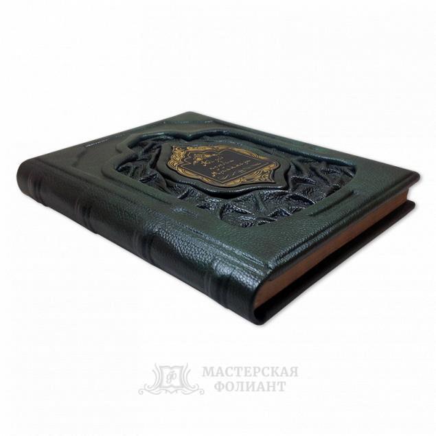 """Солидная подарочная книга """"Жизнь пророка Мухаммеда"""" в подарочном издании"""