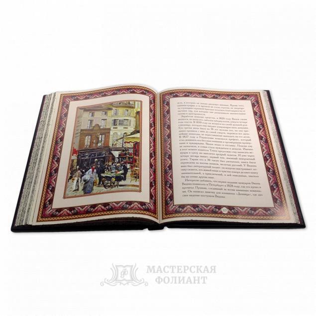 Подарочная книга «Знаменитые европейские авантюристы» с иллюстрациями на мелованной бумаге