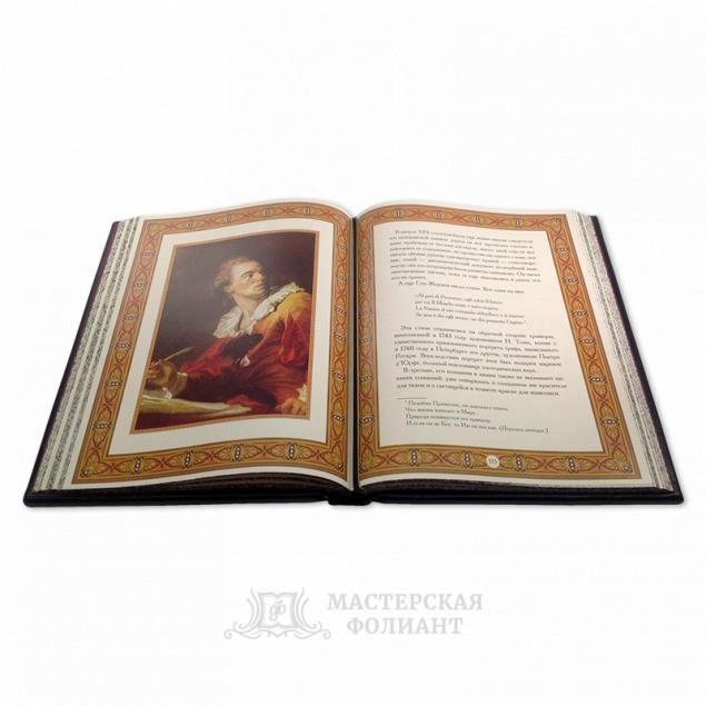 Подарочная книга «Знаменитые европейские авантюристы» с иллюстрациями на мелованной бумаге и кожаным ляссе