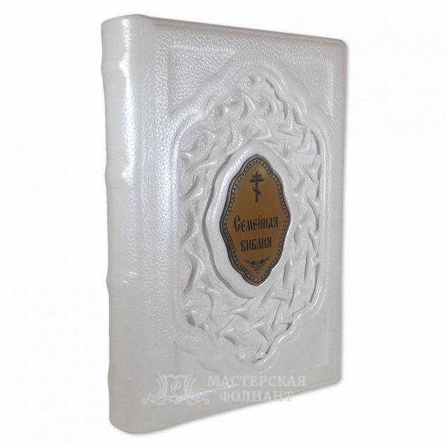 Подарочная «Семейная Библия» с иллюстрациями Доре в кожаном переплете ручной работы
