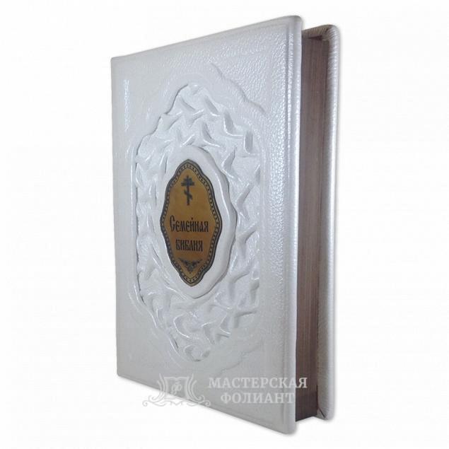 Подарочная «Семейная Библия» с иллюстрациями Доре в кожаном переплете
