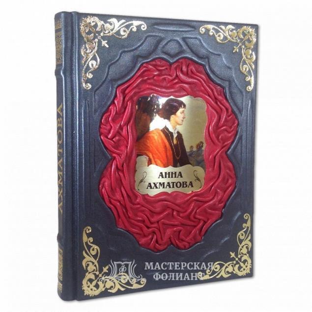 Подарочное издание Ахматова «Неповторимые слова»