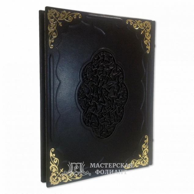 Подарочное издание книги «Домострой» в кожаном переплете ручной работы с золотым тиснением