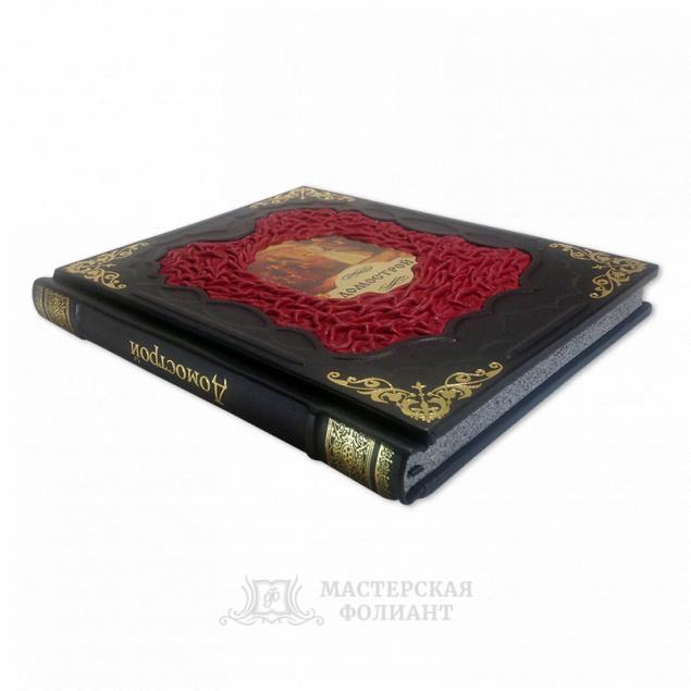 Подарочное издание книги «Домострой» в кожаном переплете по старинной технологии