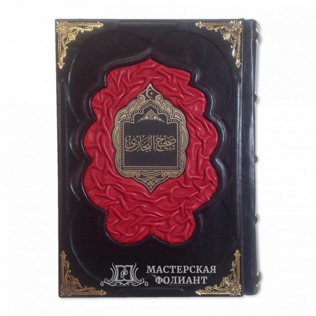 Подарочное издание книги Хадисы пророка на арабском языке