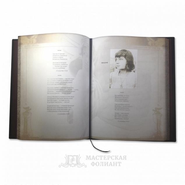 Подарочное издание стихов Марины Цветаевой в переплете с иллюстрациями