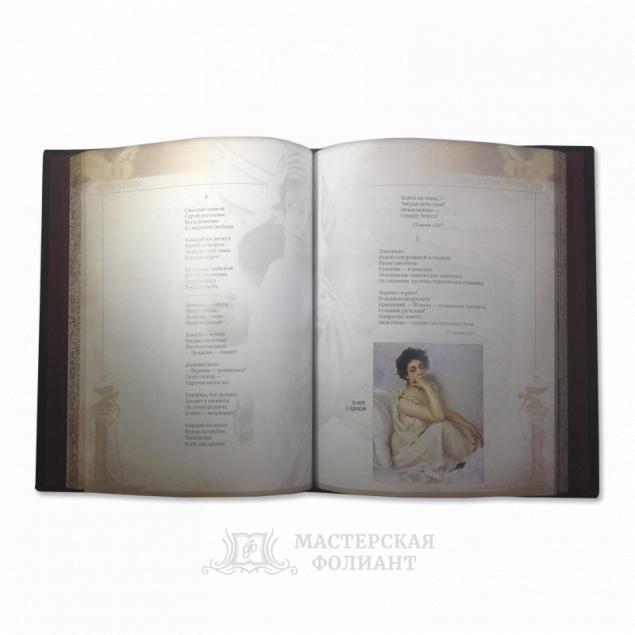 Подарочное издание стихов Марины Цветаевой в переплете с цветными иллюстрациями на мелованной бумаге