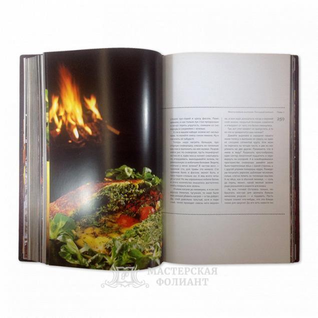 Подарочная книга С.Ханкишиева «Базар, казан и дастархан» в кожаном переплете с цветными иллюстрациями