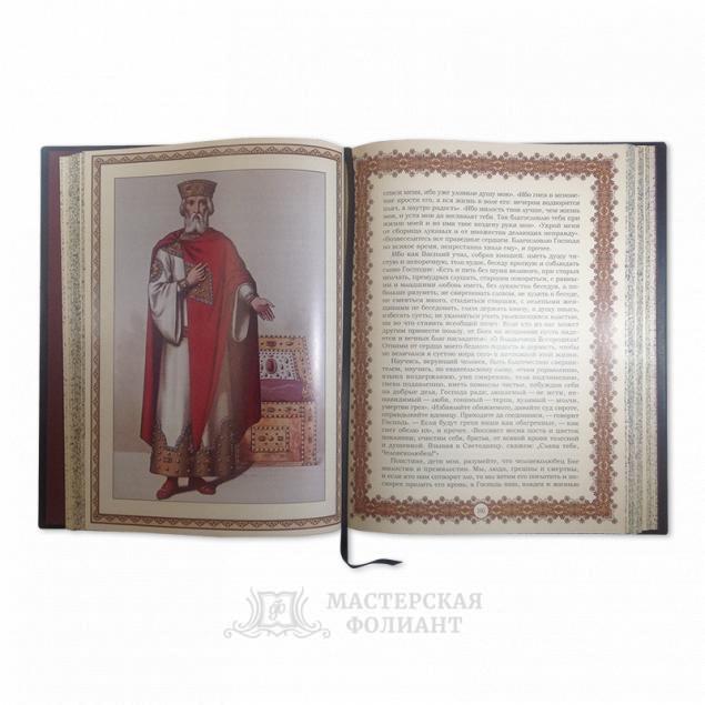 «Поучение Владимира Мономаха» с кожаным ляссе