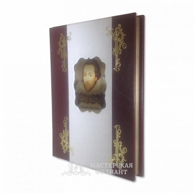 Подарочное издание Шекспира «Сонеты»