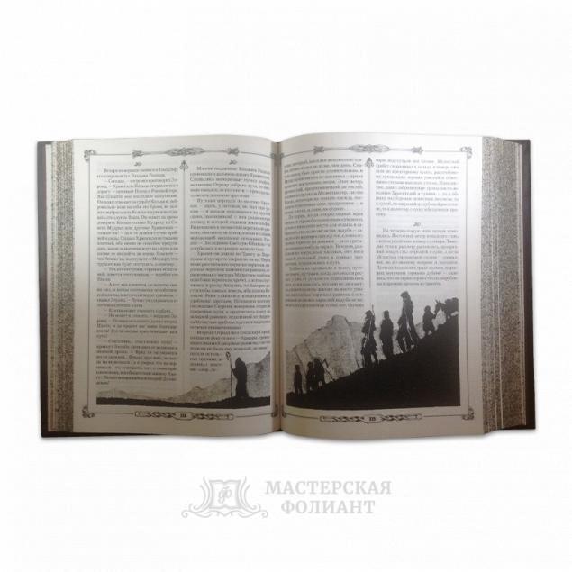 """Подарочное издание """"Властелин Колец"""" с иллюстрациями в кожаном переплете"""