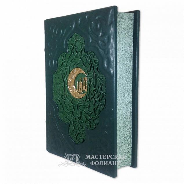 Красивый подарочный Коран с толкованием текстов с трехсторонним тонированным обрезом