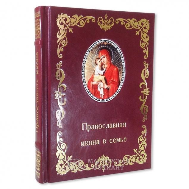 Православная икона в семье, вид слева