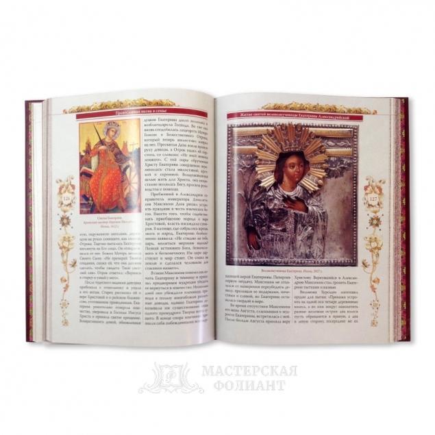 Православная икона в семье, в раскрытом виде