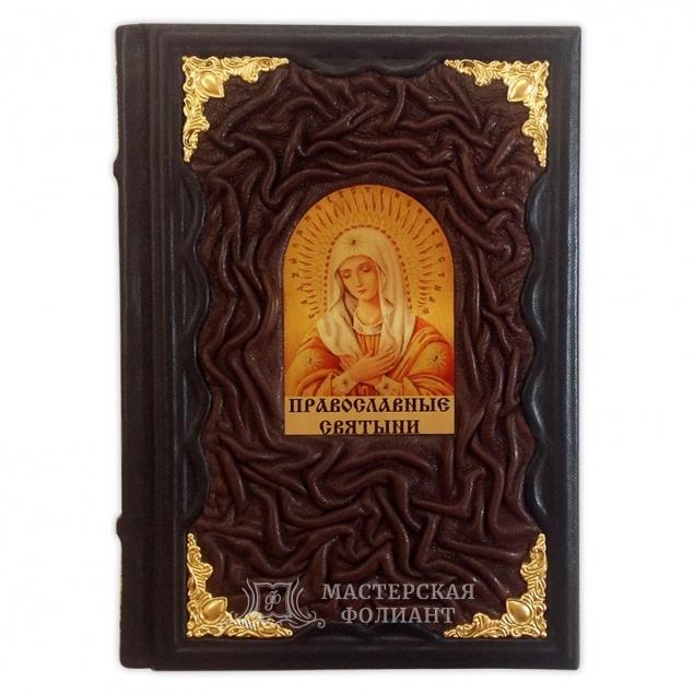 Православные святыни, вид спереди