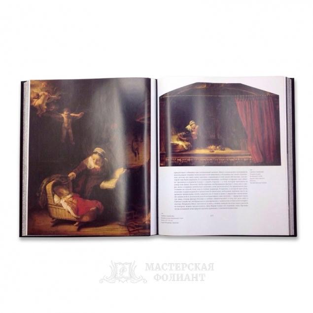 Альбом-книга «Рембрандт» в кожаном переплете. Цветные иллюстрации
