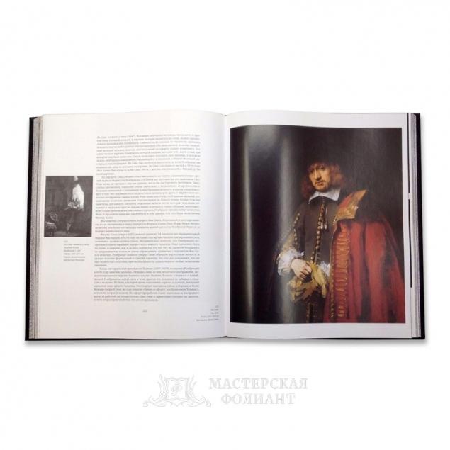 Альбом-книга «Рембрандт» в кожаном переплете. Цветные репродукции картин