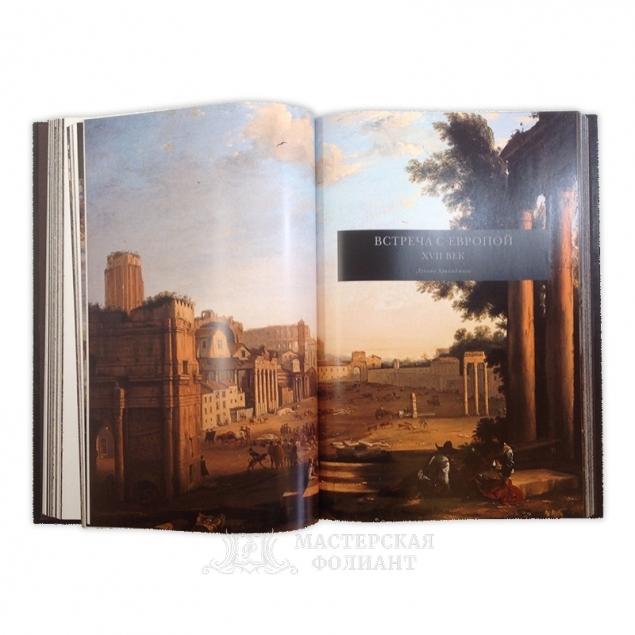 Подарочная книга «Рим» в кожаном переплете, мелованные страницы