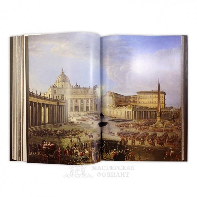 Подарочная книга «Рим» в кожаном переплете, в раскрытом виде