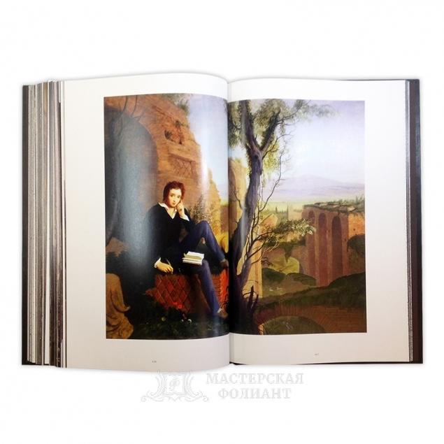 Подарочная книга «Рим» в кожаном переплете с иллюстрациями