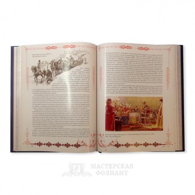 Книга «Русская охота» в кожаном переплете, мелованная бумага