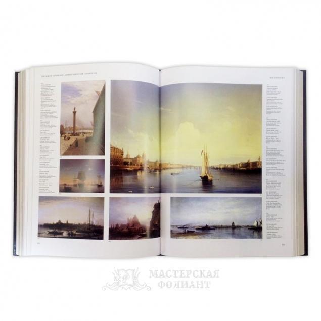 Книга «Русская живопись», альбом, мелованные страницы