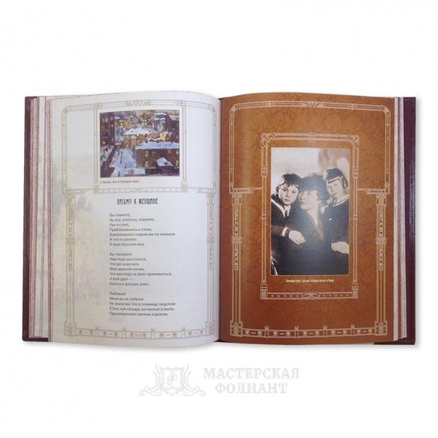 Сборник стихов Есенина в подарочном издании, в развернутом виде