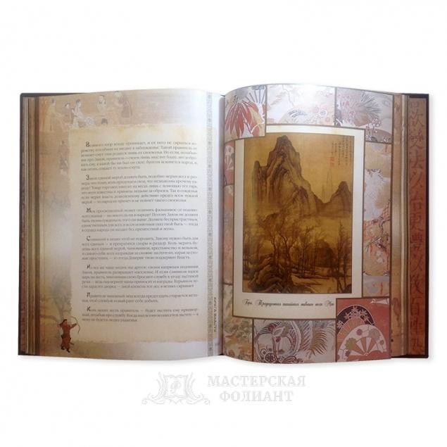 Подарочная «Книга Власти» в кожаном переплете, цветные иллюстрации