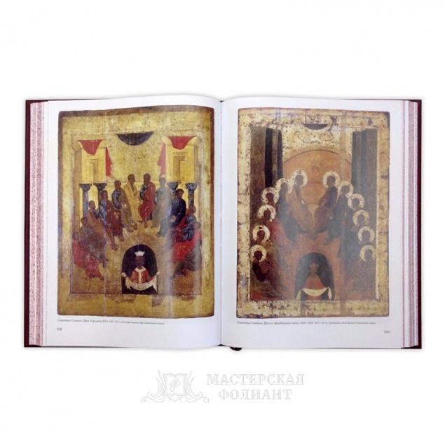 Шедевры русской иконописи, раскрытый вид