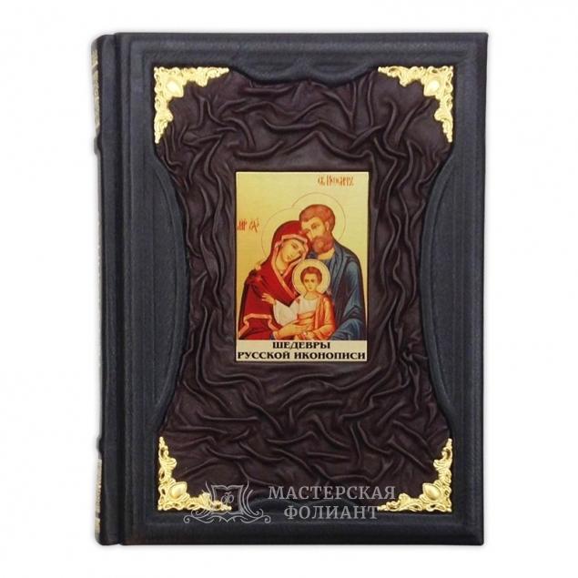 Книга «Шедевры русской иконописи», вид спереди