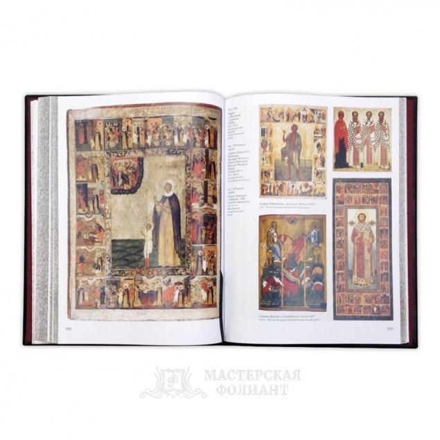 Книга «Шедевры русской иконописи», цветные иллюстрации
