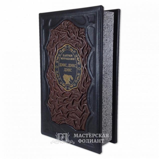 Собрание сочинений Харуки Мураками в 21 книге в кожаном переплете