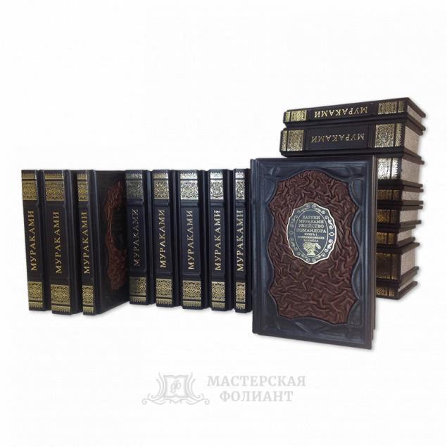 Подарочное издание собрания сочинений Харуки Мураками в 21 книге в кожаном переплете