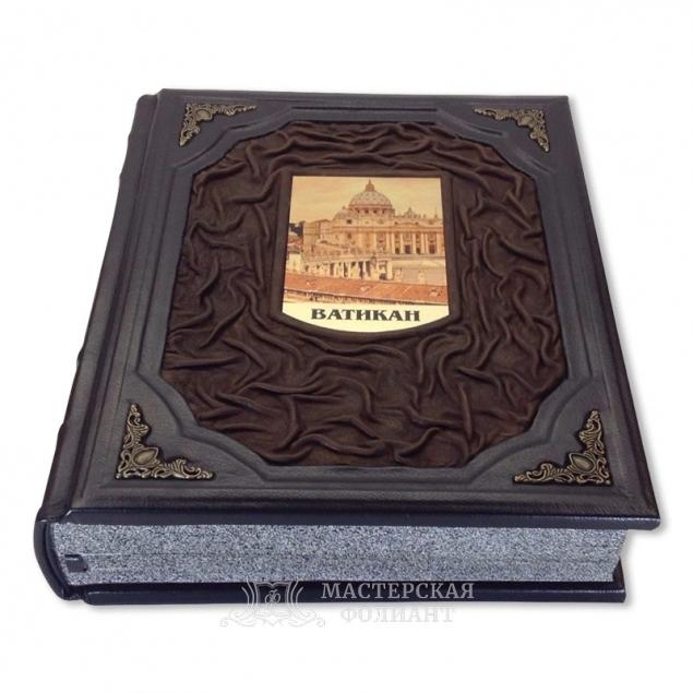 """Книга в кожаном переплете """"Ватикан"""". Общий вид"""
