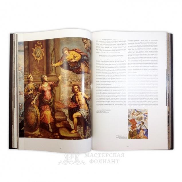 """Книга """"Венеция"""" в кожаном переплете. Вид на страницы"""