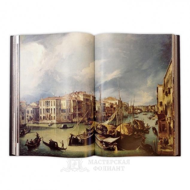 """Книга """"Венеция"""" в кожаном переплете в раскрытом виде"""