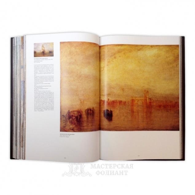 """Книга """"Венеция"""" в кожаном переплете, цветные иллюстрации"""