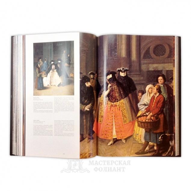 """Книга """"Венеция"""" в кожаном переплете с качественными иллюстрациями"""